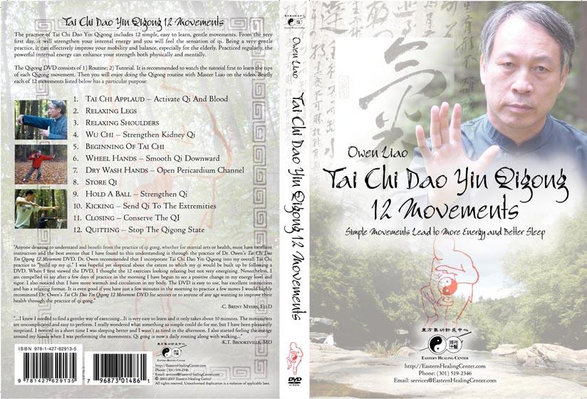 Tai Chi Qigong Class on Video - Gaithersburg, Rockville, Germantown ...
